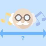 口笛の音域と高音の出し方
