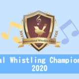 Global Whistling Championship 2020:GWC2020