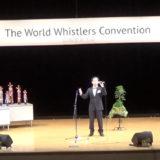 田所敦:口笛世界大会2016優勝記念インタビュー